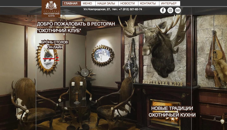 Mintha háromnapos családi turistáskodás lett volna a KNDP vezető politikusainak látogatása Szentpéterváron