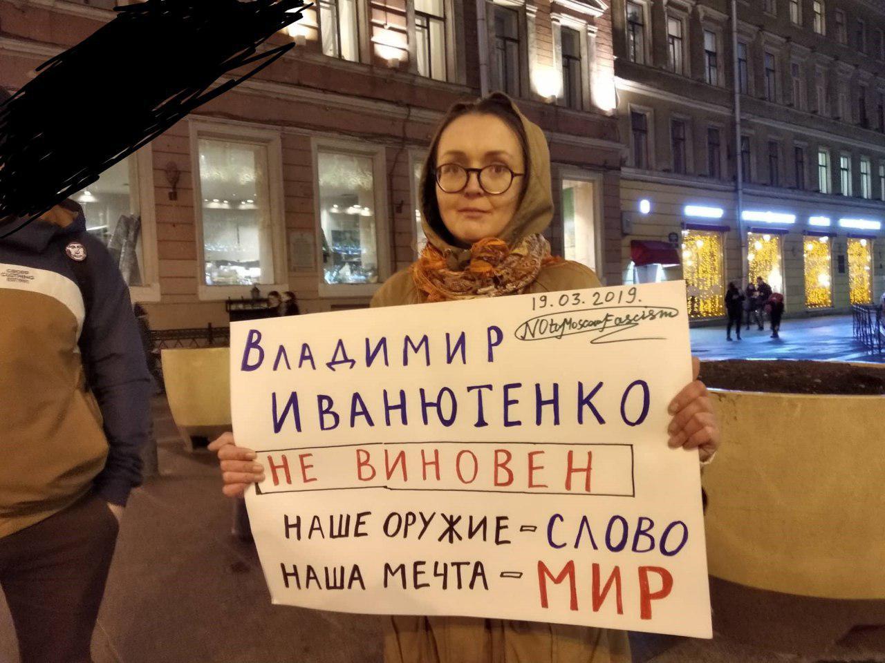 Megöltek egy LMBT-aktivistát Szentpéterváron