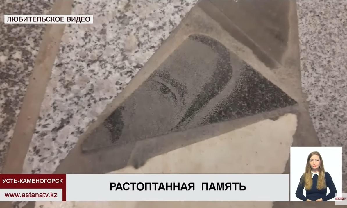 Egy nő meglátta a halott apja arcképét egy kazahsztáni pláza márványpadlóján