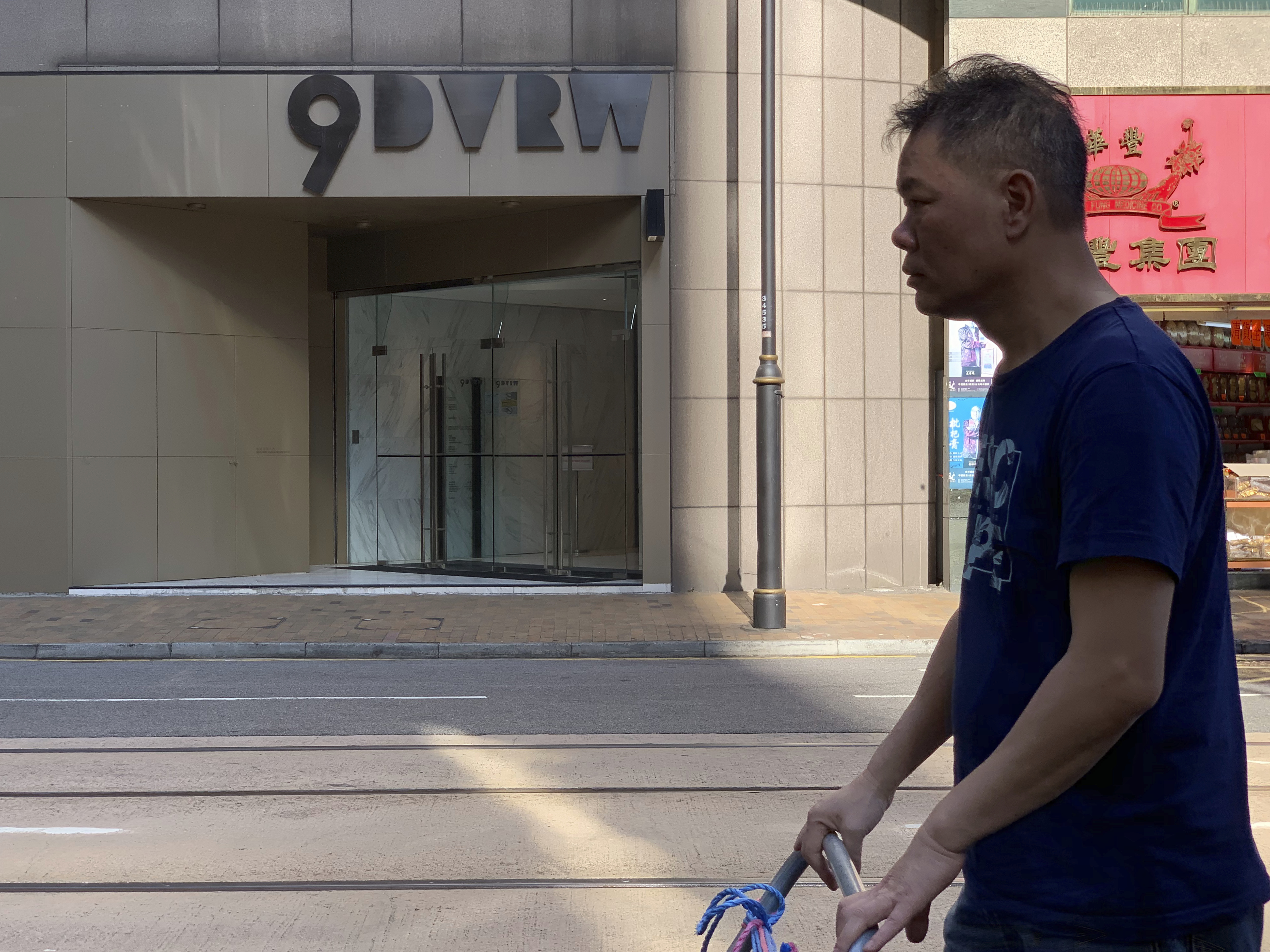 Kínai kém kért menedékjogot Ausztráliában