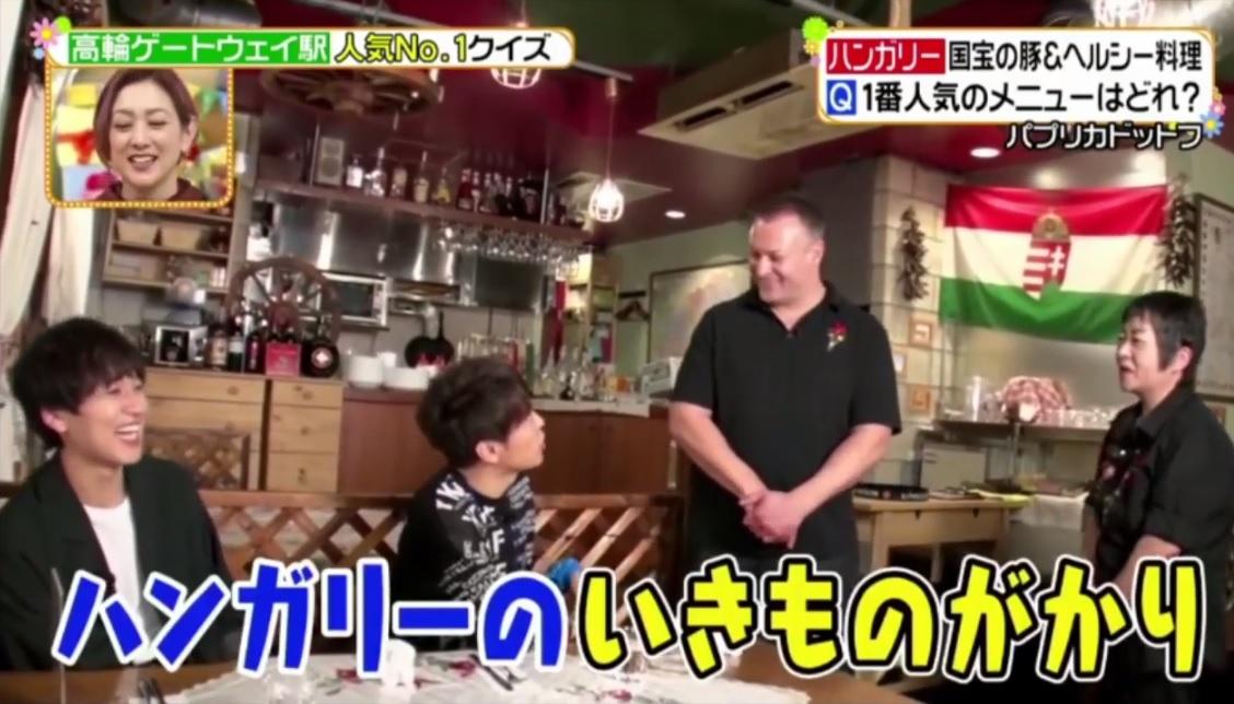 Egy japán gasztronómiai tévéműsorban bukkant fel Attila a Kiwiből