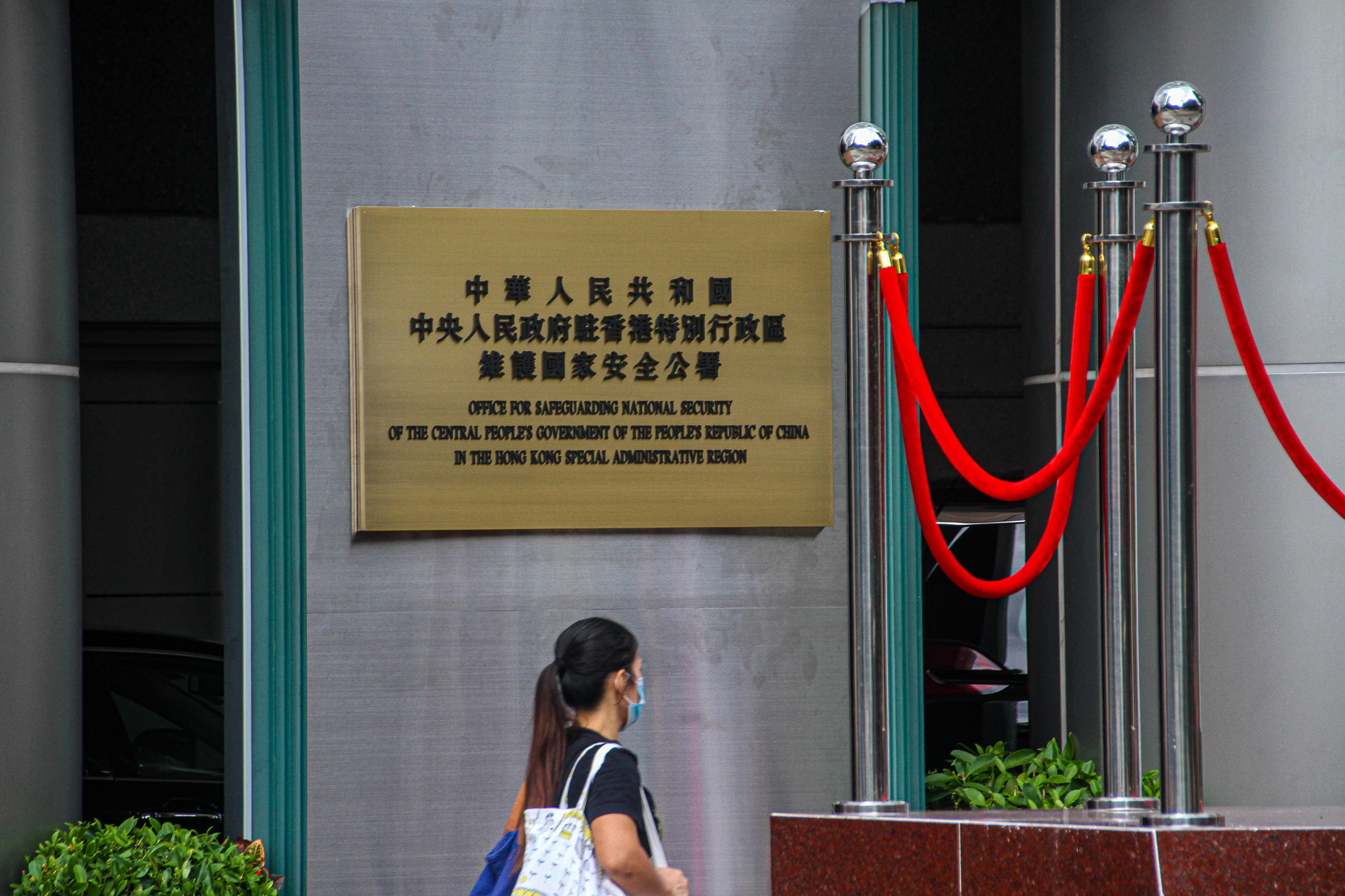 Börtönbüntetést kapott két volt francia titkosügynök, akik Kínának kémkedtek