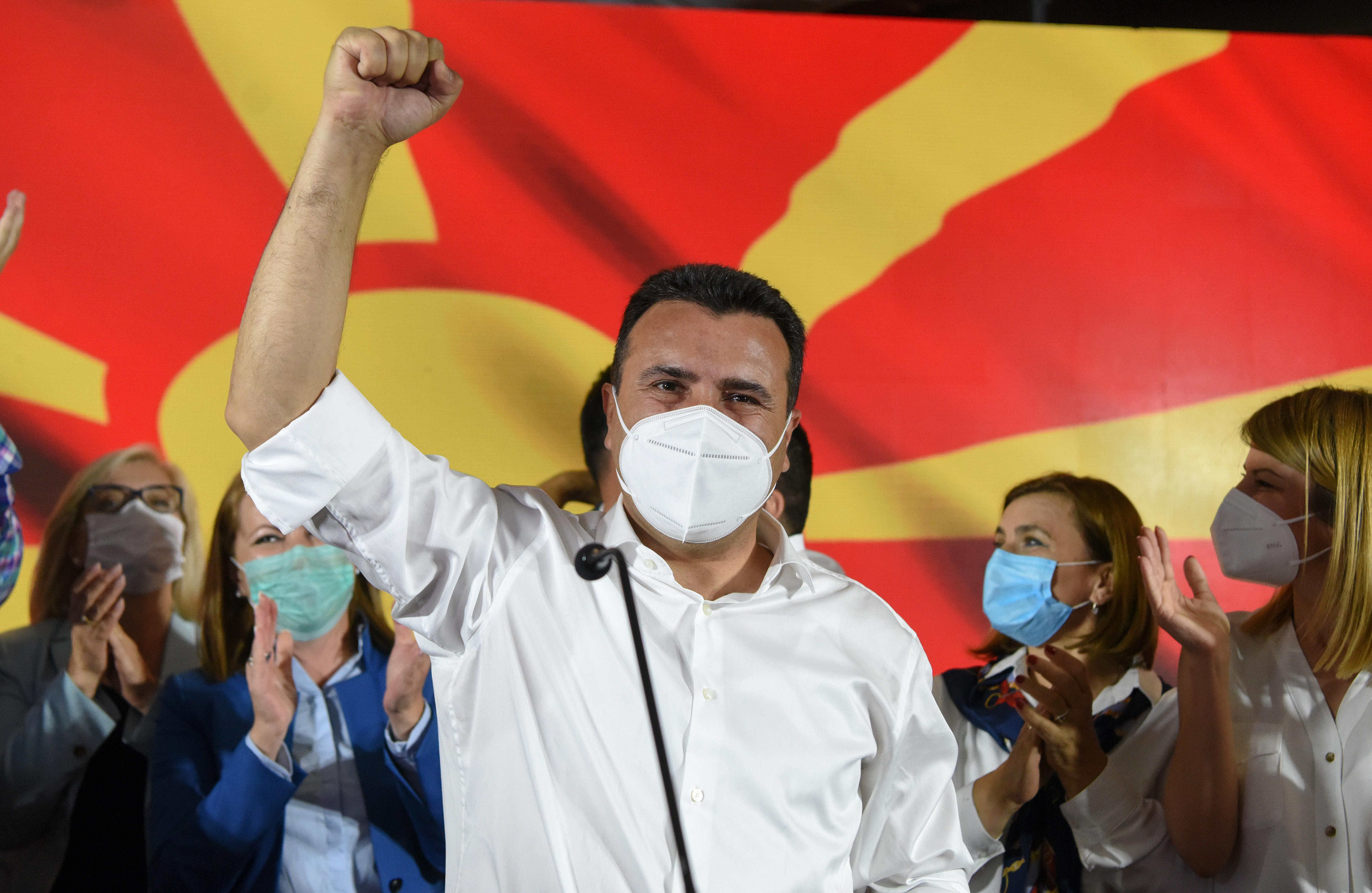 Választást tartottak Észak-Macedóniában, de minden pontosan ugyanolyan zavaros maradt, mint amilyen volt