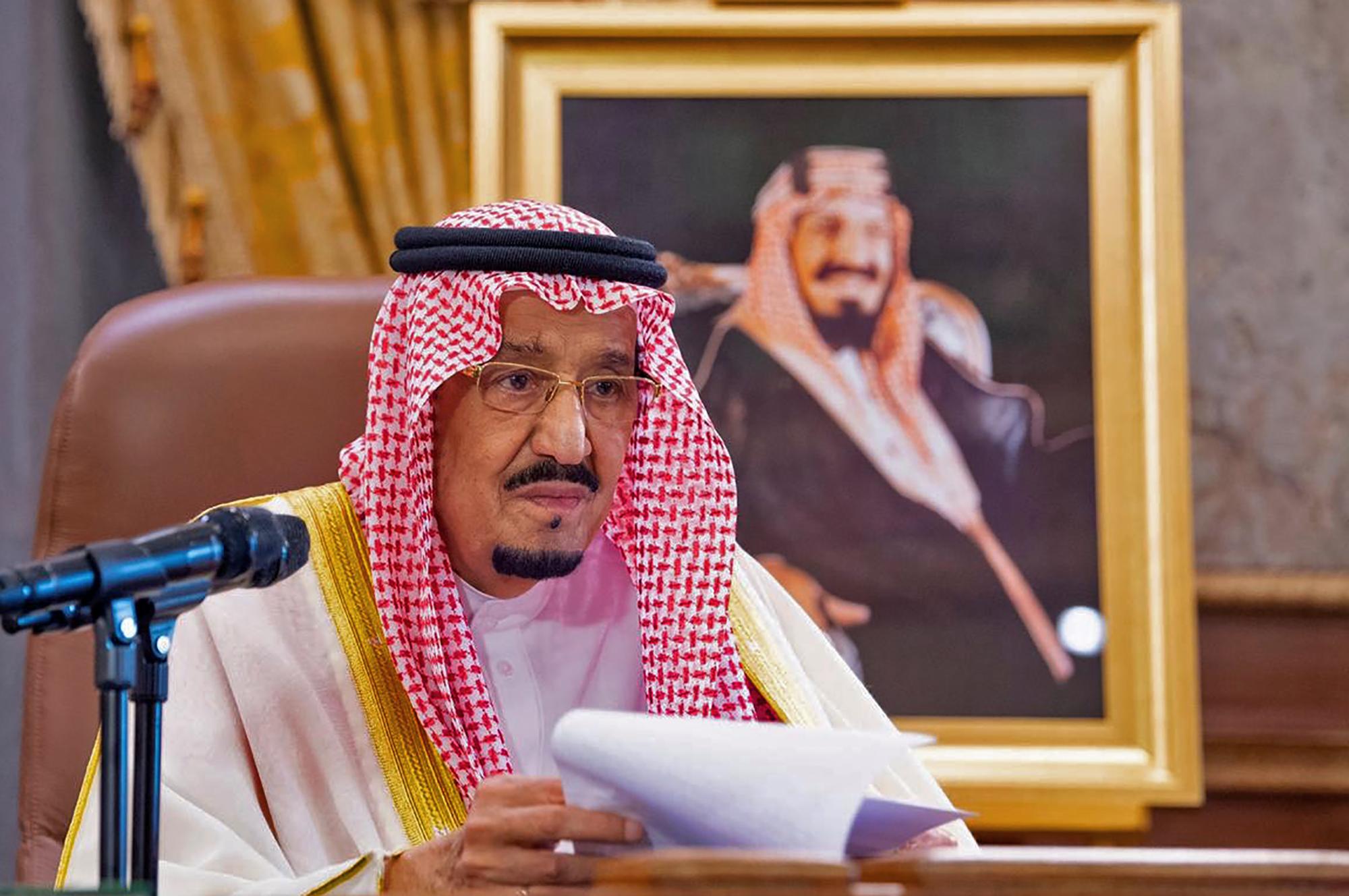 Megműtötték a szaúdi király epehólyagját