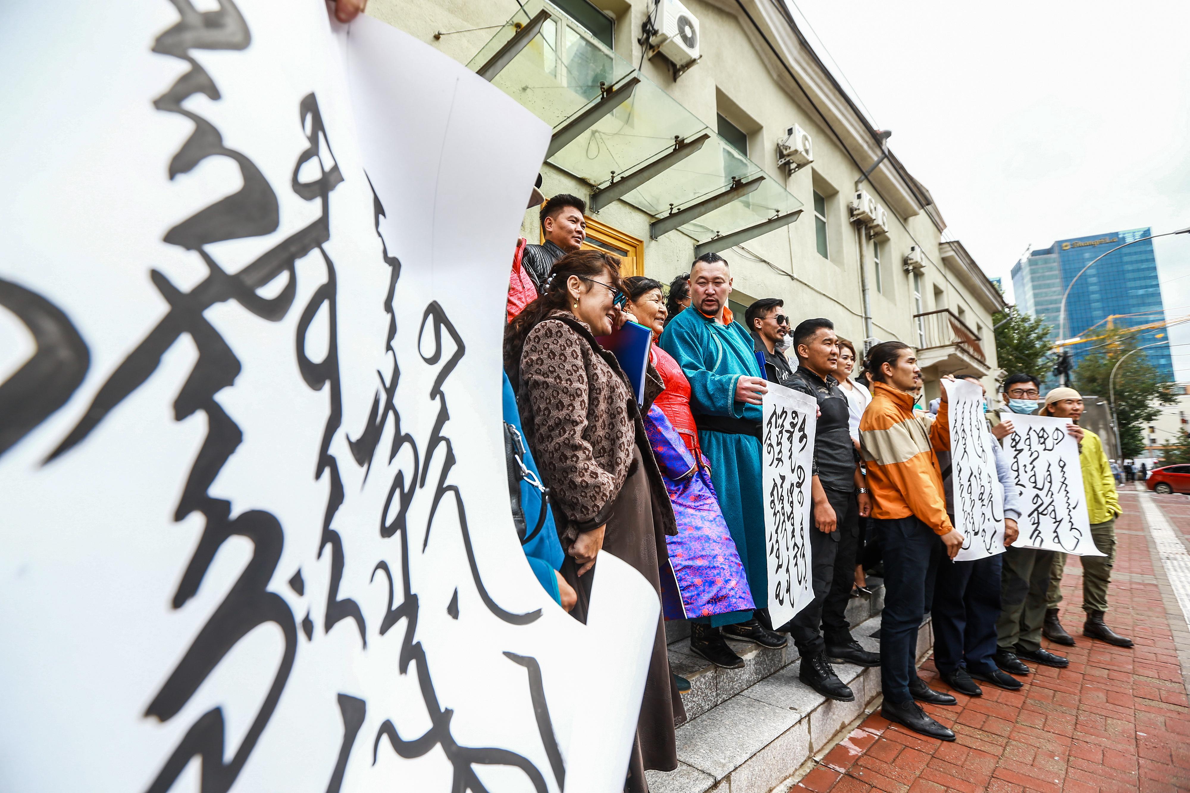 Tüntetések törtek ki Belső-Mongóliában, miután Peking előírta, hogy ezentúl mongol helyett mandarin nyelven kell tanítani több tantárgyat