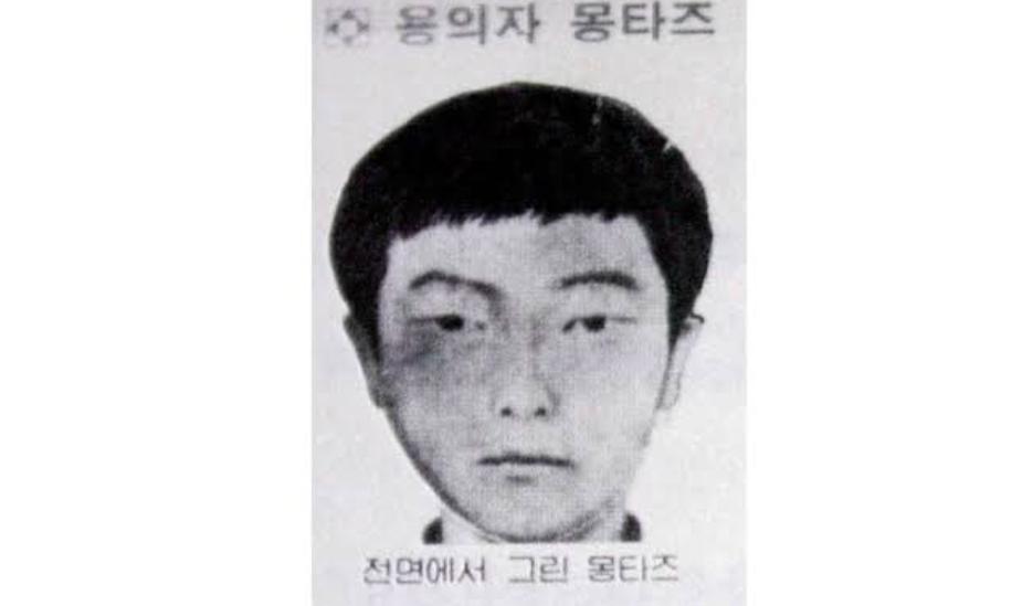 Dél-Korea egyik leghírhedtebb sorozatgyilkosa nem érti, hogy nem kapták el jóval hamarabb