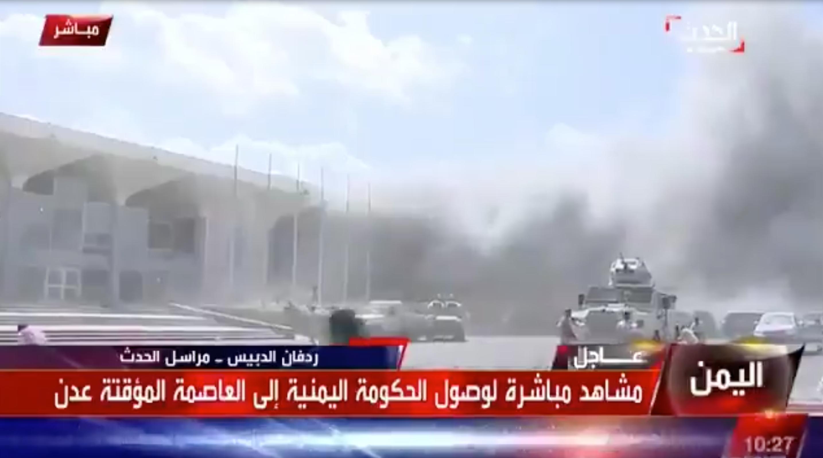 Robbanások és lövések a jemeni reptéren, többen meghaltak