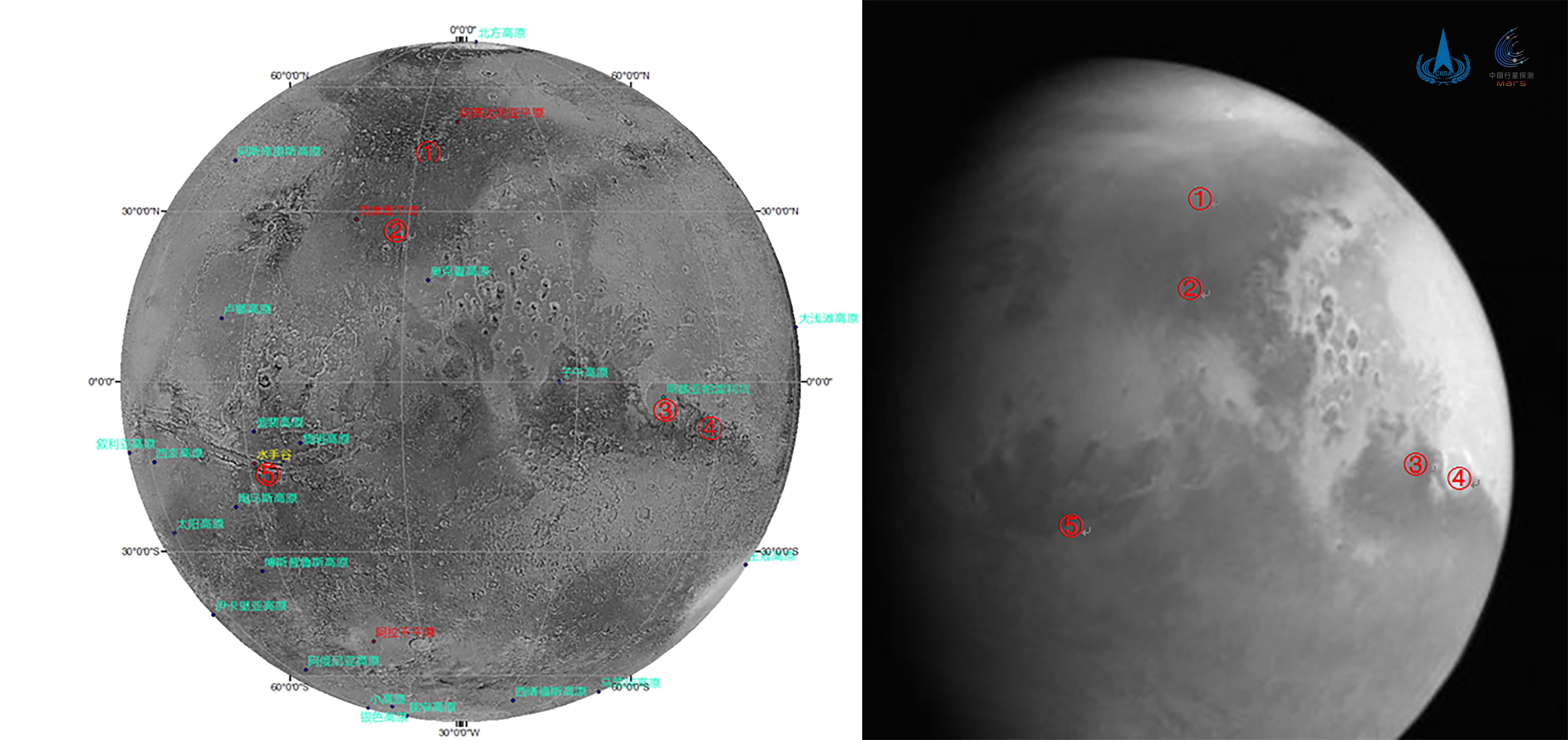 A Marsnál jár a kínaiak űrszondája, küldött képet is