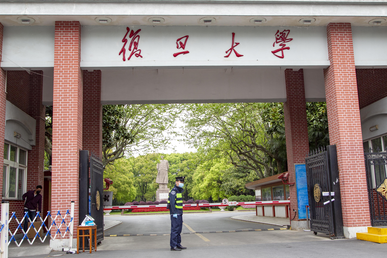Teljes stratégiai és együttműködési partneri kapcsolatot alakított a Fudan Egyetem a kínai állampárti propagandával