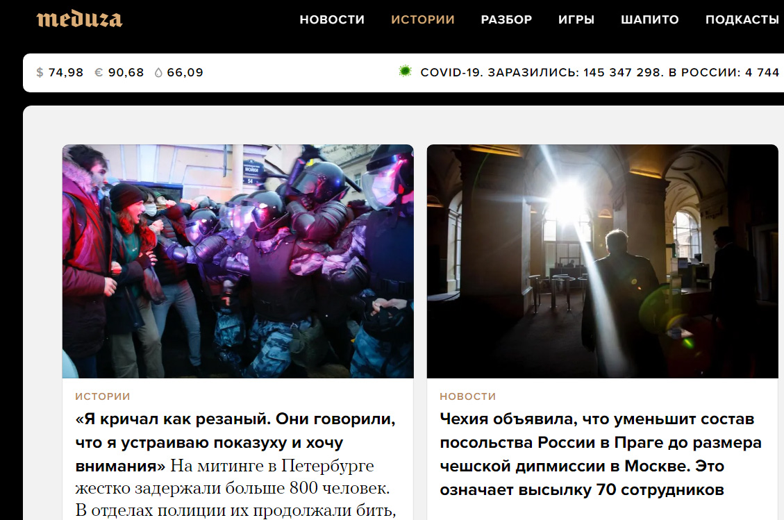 Külföldi ügynökként tartja számon mostantól az egyik legnagyobb oknyomozó szerkesztőséget az orosz állam