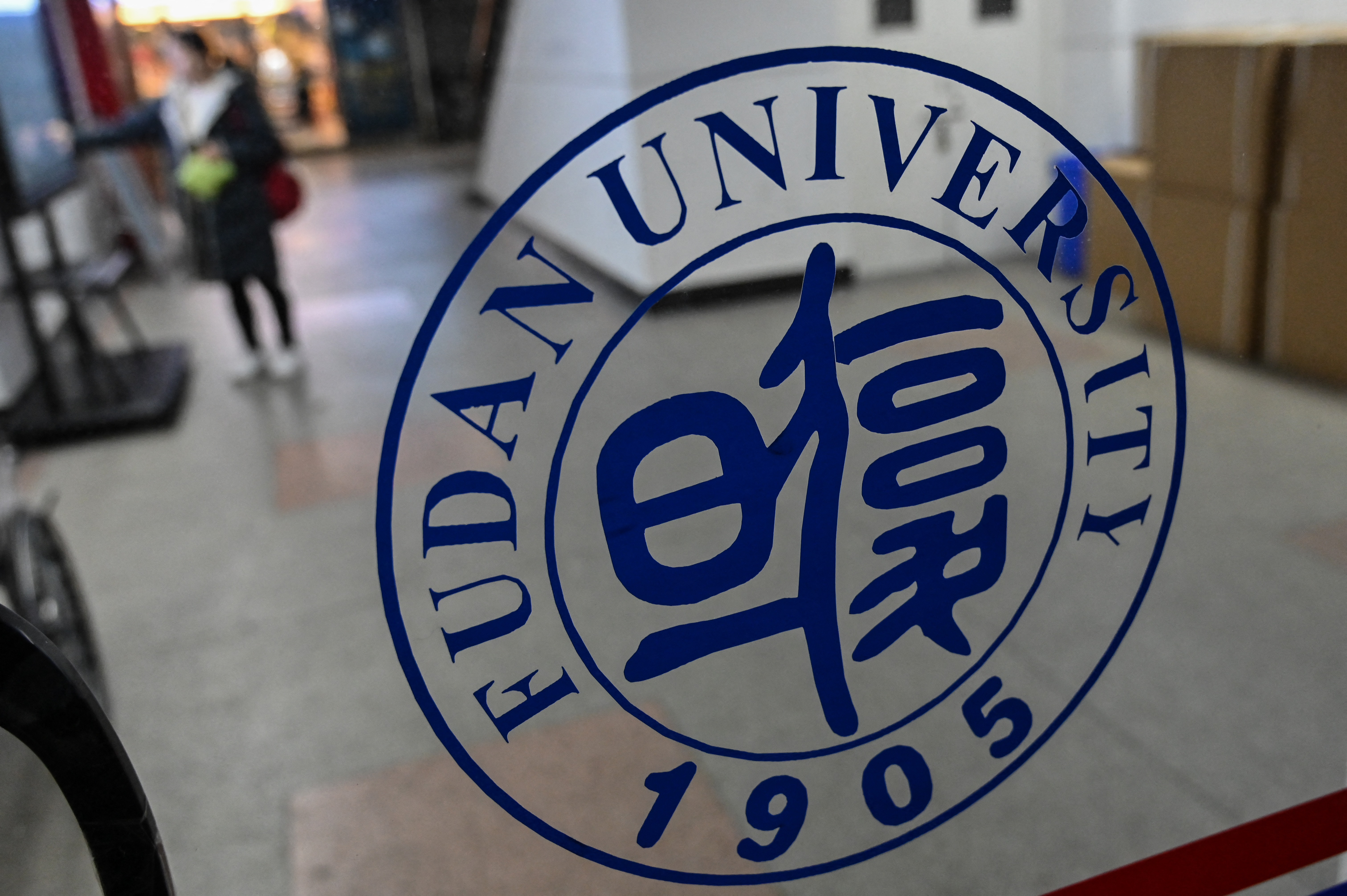 Konzultációt hirdettek a Fudan Egyetemről