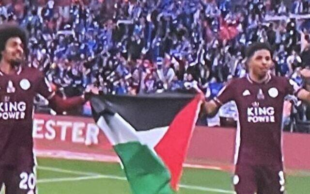 A Leicester két játékosa palesztin zászlóval ünnepelte a győzelmet a FA-kupa döntője után