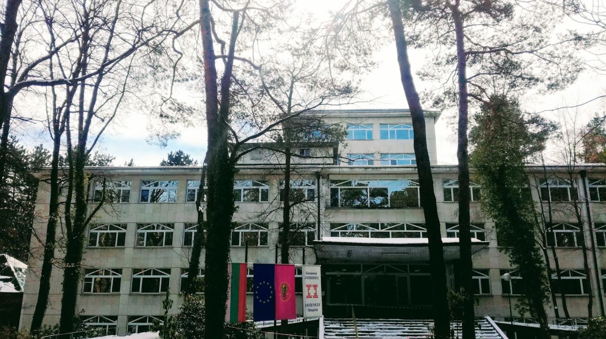 Bulgária VIP kórházában illegális szervkereskedelem miatt váltották le a vezetést