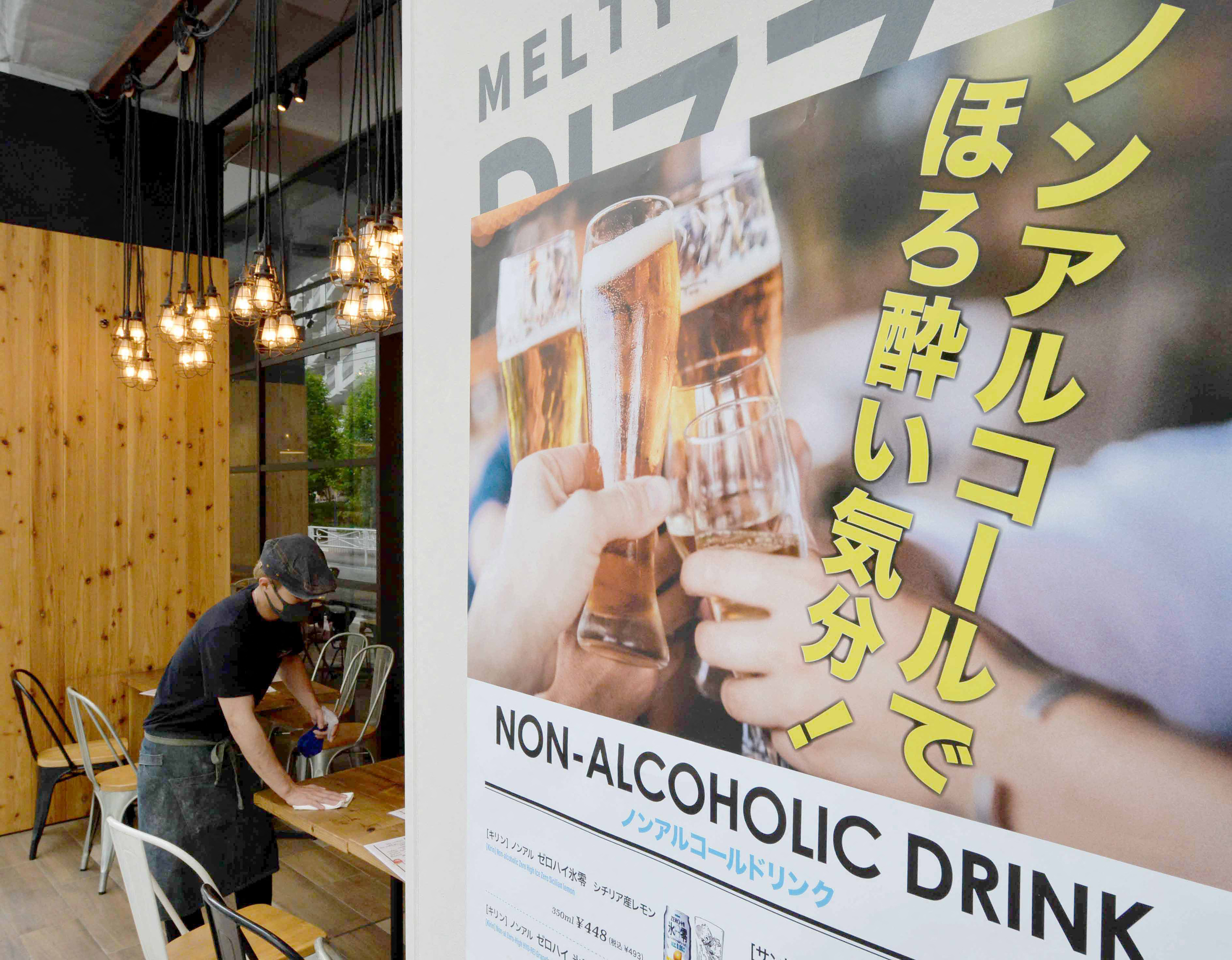 Betiltják az alkoholos italokat a tokiói olimpián