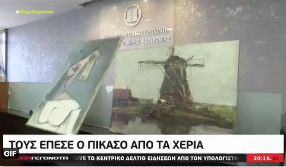 A kétbalkezes görög rendőrök a földre ejtették a felbecsülhetetlen értékű Picasso festményt, amit közel 10 év után találtak meg