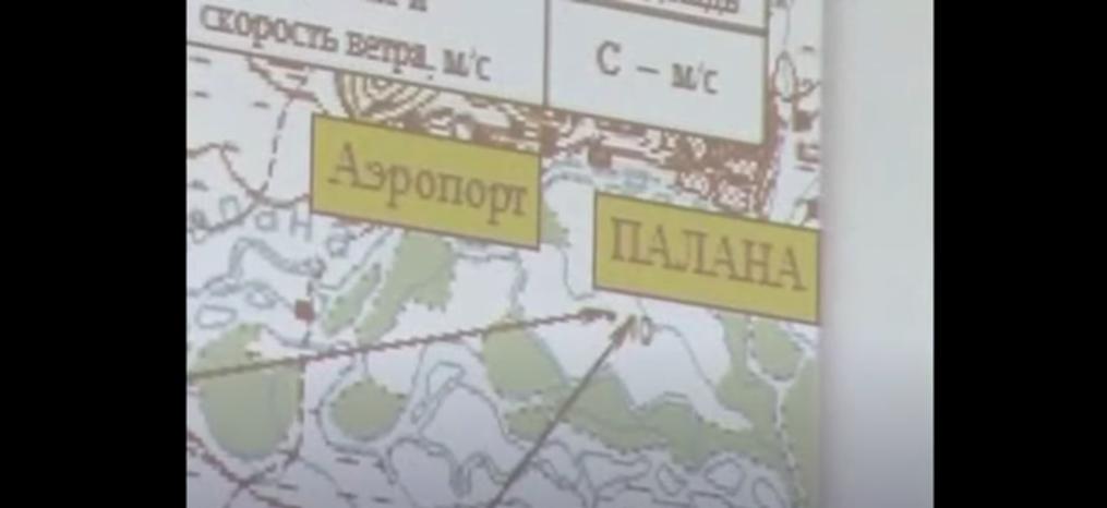 28 emberrel a  fedélzetén eltűnt egy orosz repülőgép Szibériában