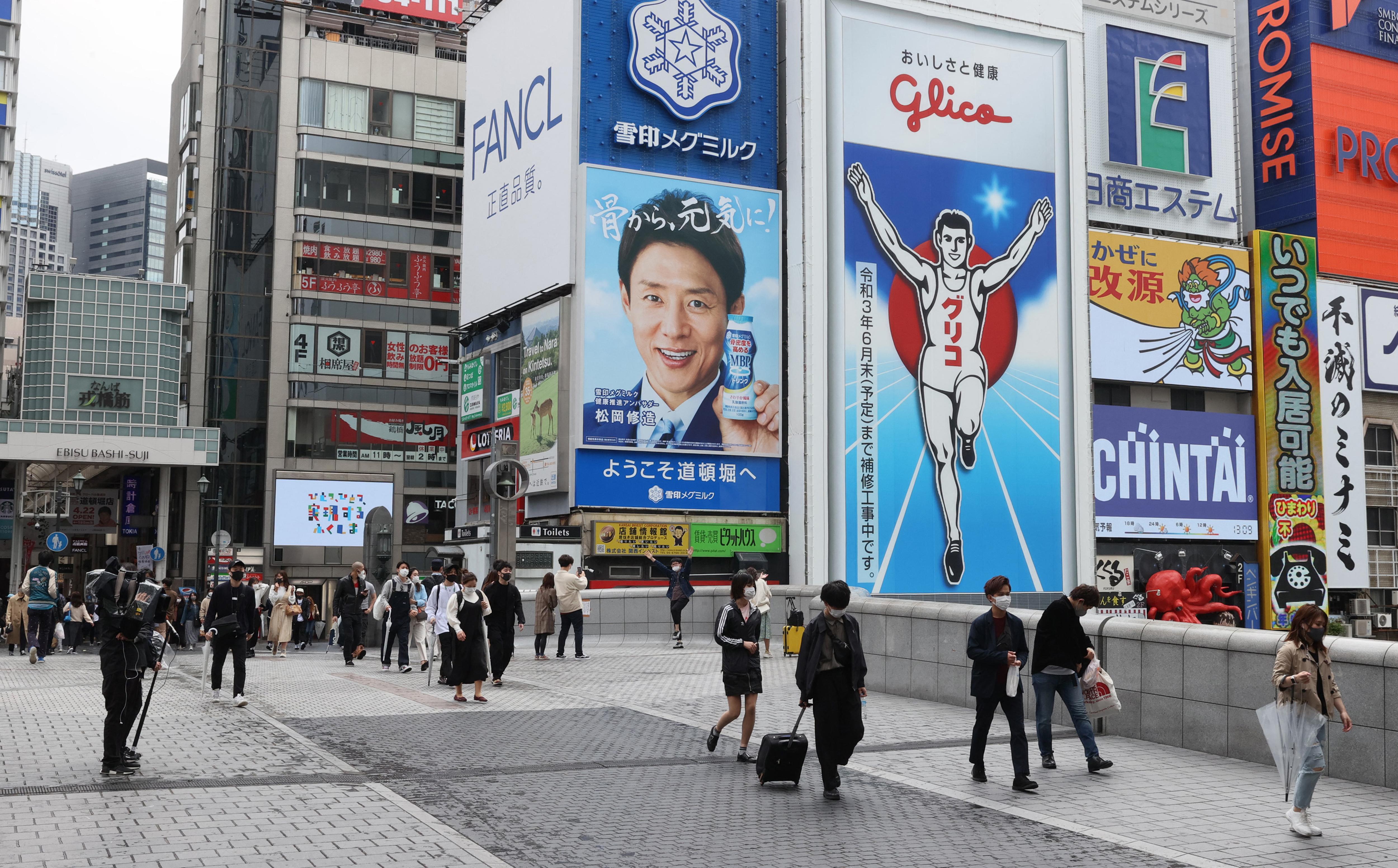 Elveszik az akkreditációt azoktól a sportolóktól, akik városnézésre indulnak Tokióban