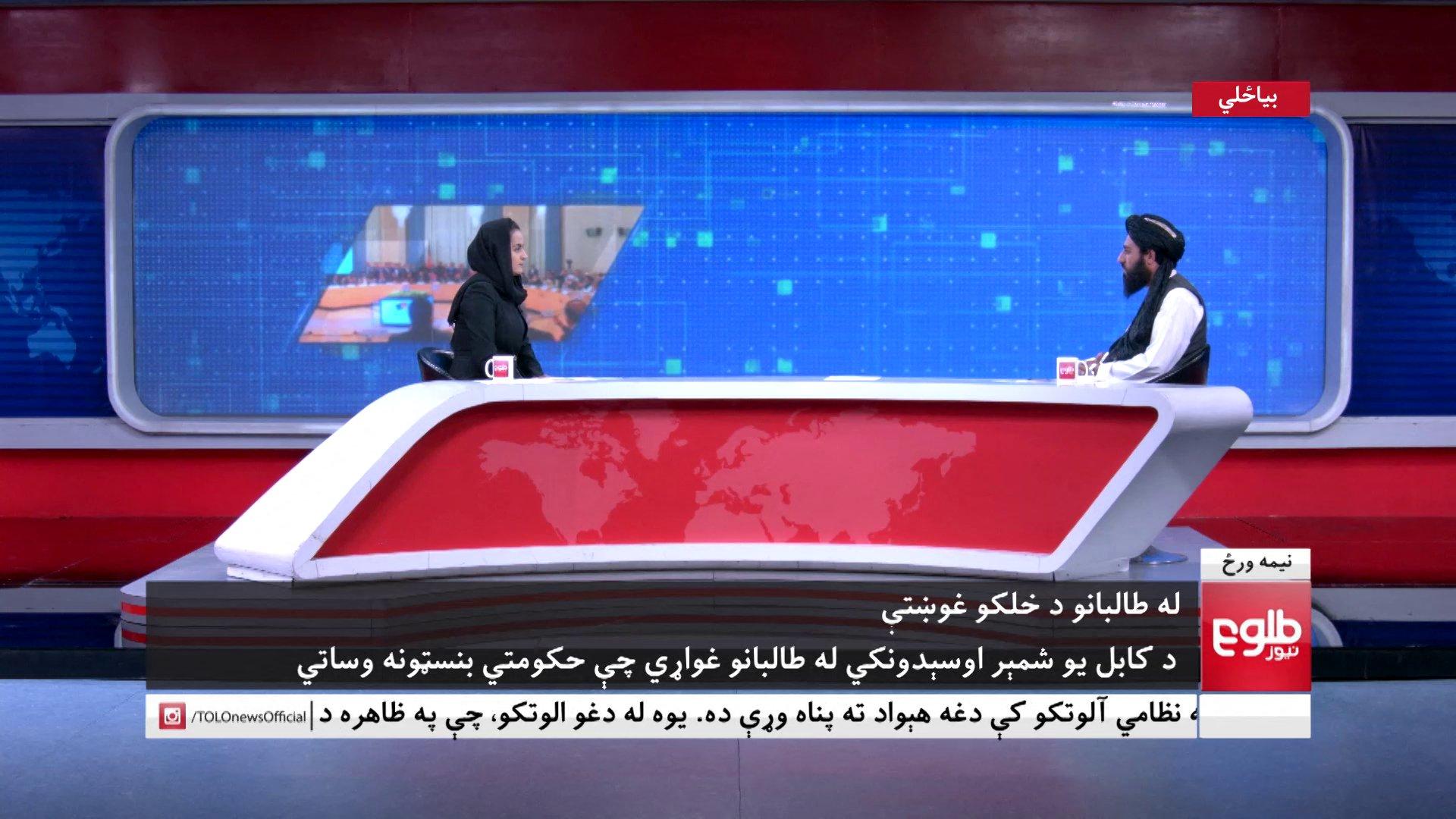 A szabad afgán sajtó végnapjai