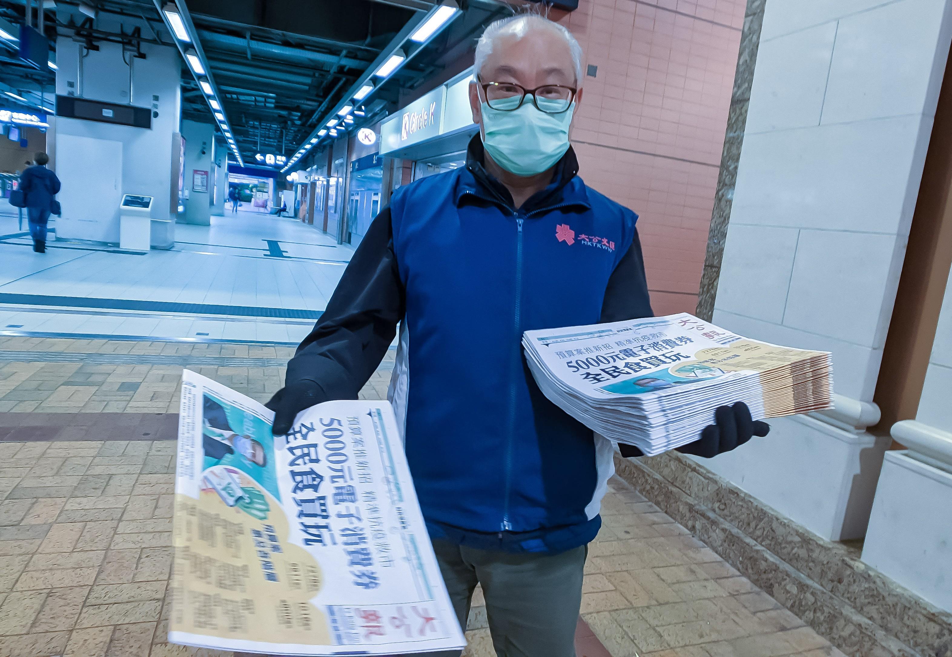 Kína hongkongi bunkósbotja